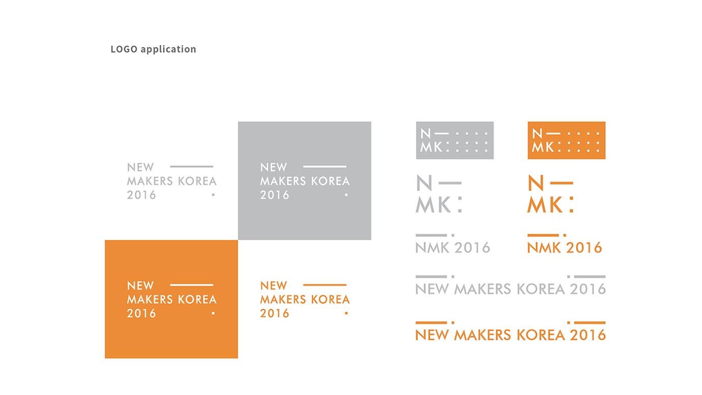 韓國新制造2016品牌與藝術方向展視覺形象設計欣賞-深圳VI設計7