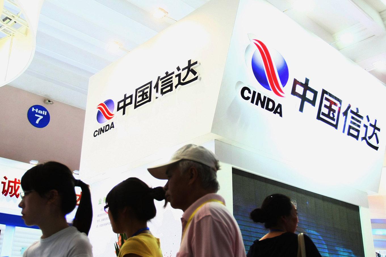 攜手中國信達,創造資產大品牌的美好前景-深圳VI設計