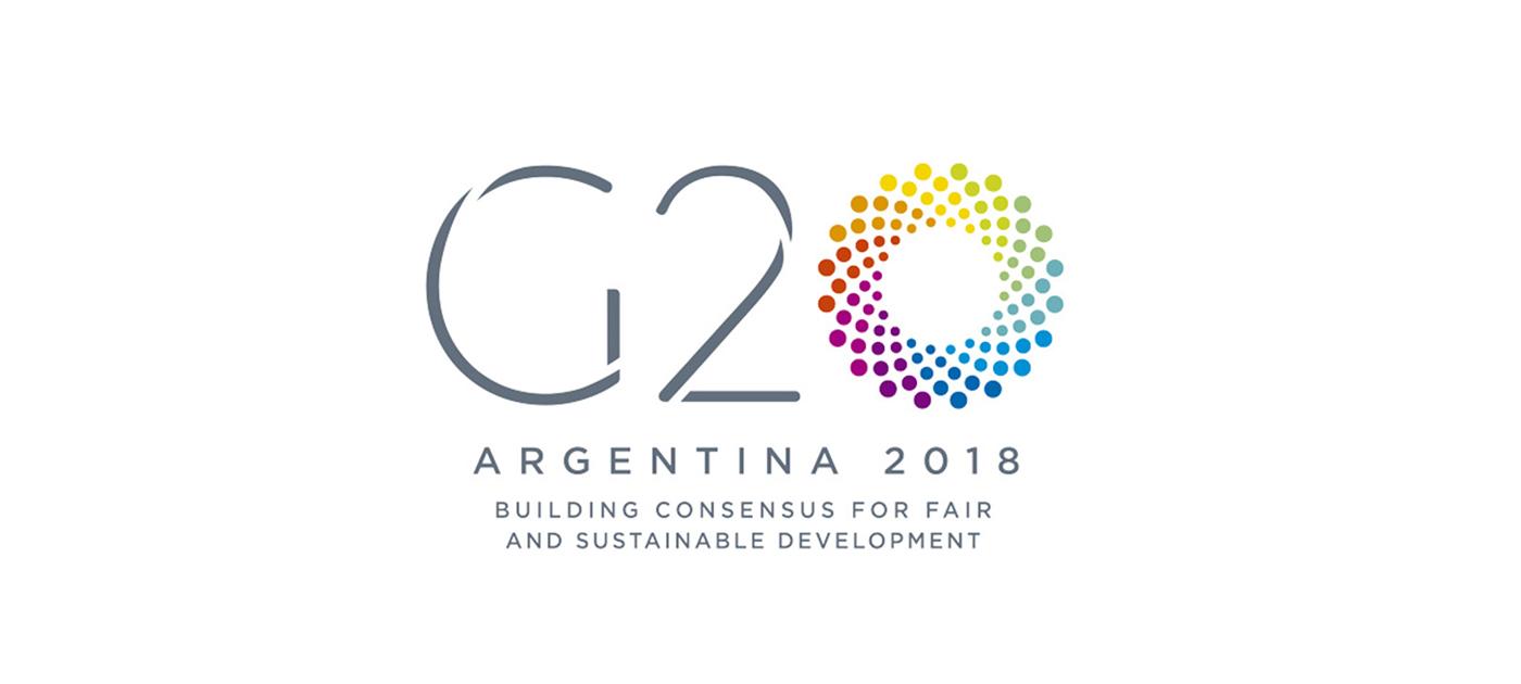 2018年G20峰会官方发布新标-深圳VI设计1