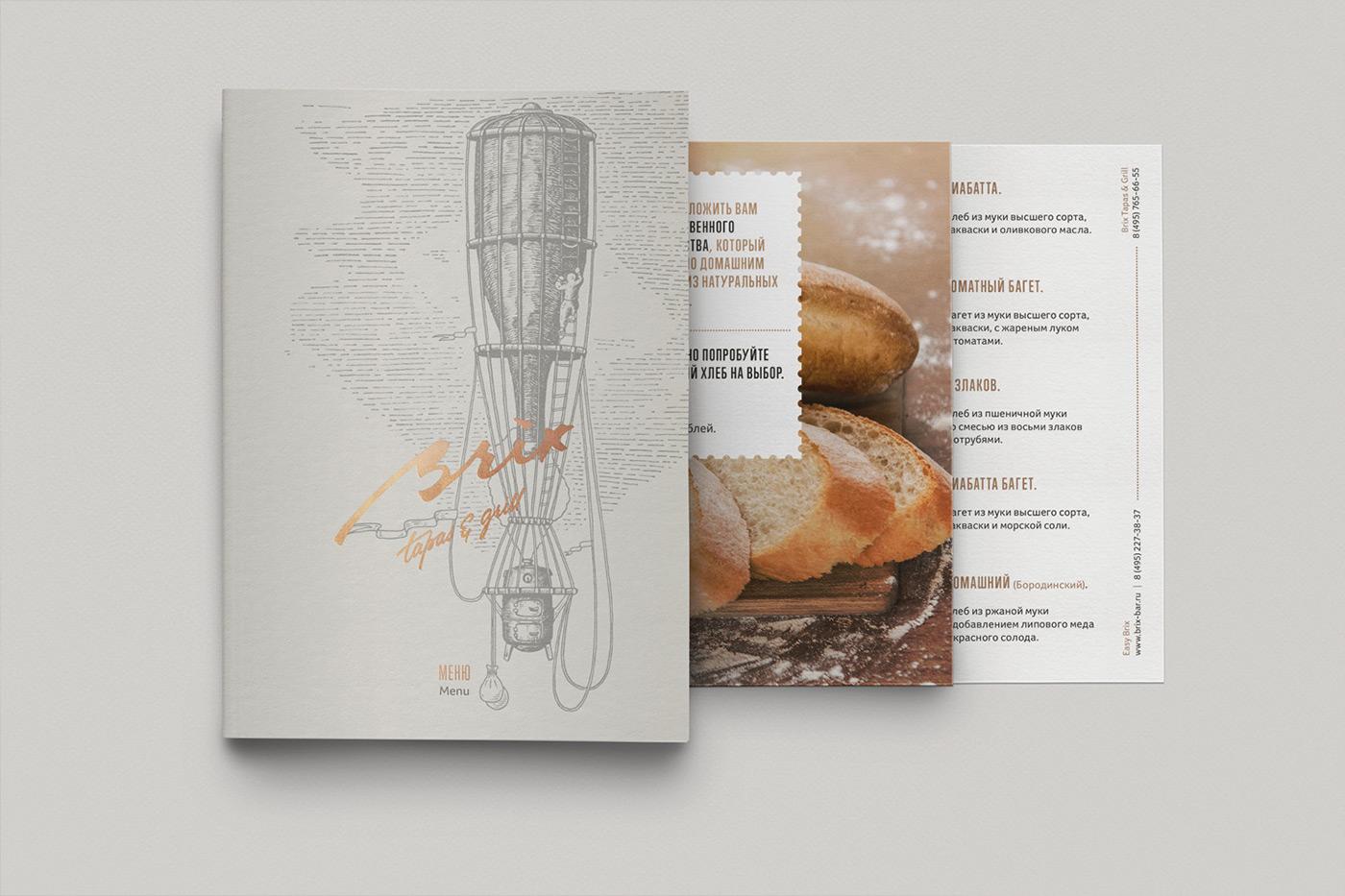Brix tapas & grill 品牌视觉VI形象设计-深圳VI设计7