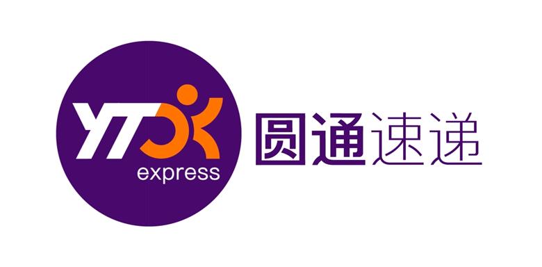"""四通一达中的""""圆通速递""""终于也换了全新的品牌形象了!-深圳VI设计2"""