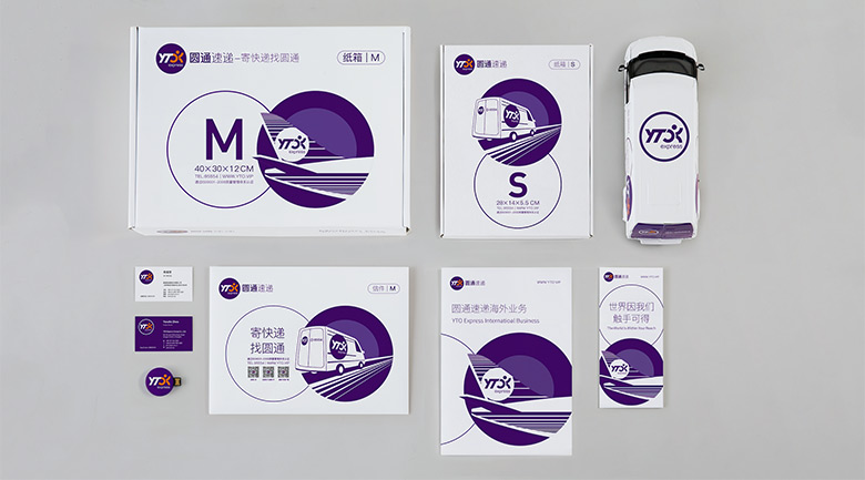 """四通一达中的""""圆通速递""""终于也换了全新的品牌形象了!-深圳VI设计6"""