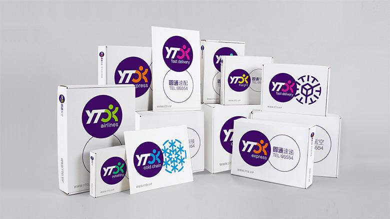 """四通一达中的""""圆通速递""""终于也换了全新的品牌形象了!-深圳VI设计7"""