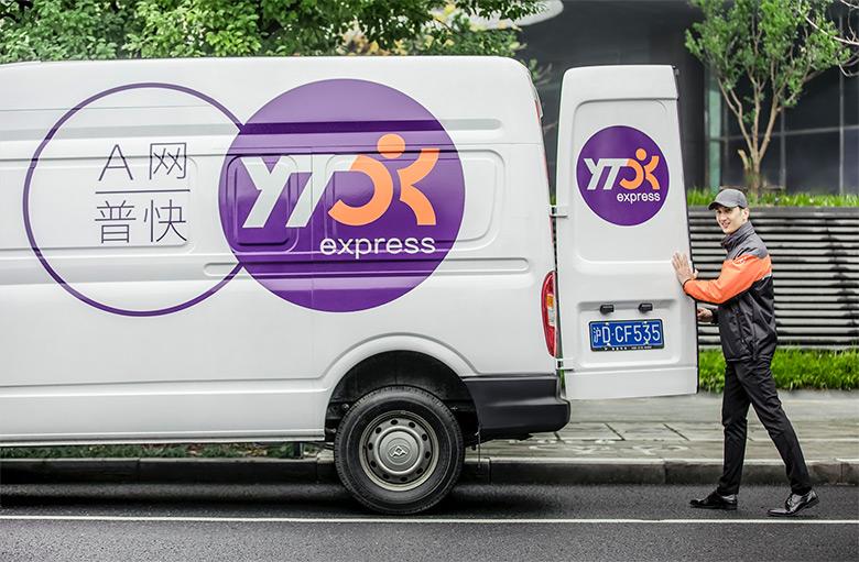 """四通一达中的""""圆通速递""""终于也换了全新的品牌形象了!-深圳VI设计10"""
