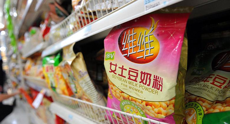 维维豆奶公司:维维集团-启用全新的集团标志-深圳VI设计01