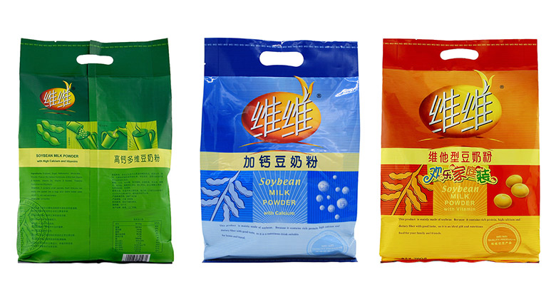 维维豆奶公司:维维集团-启用全新的集团标志-深圳VI设计02