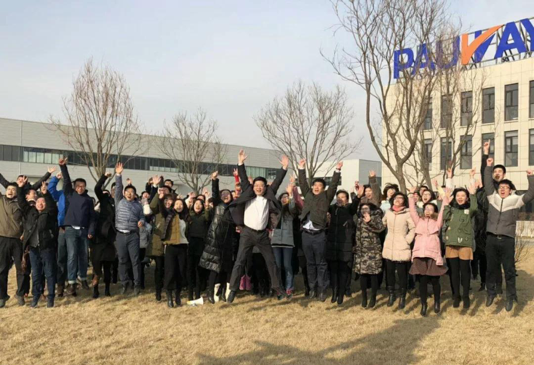 助力中国品牌新崛起,橙象伙伴PAUWAY博威能源央视新闻联播报道-深圳VI设计1
