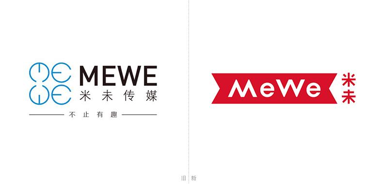 米未传媒更换全新标志LOGO设计-深圳VI设计1