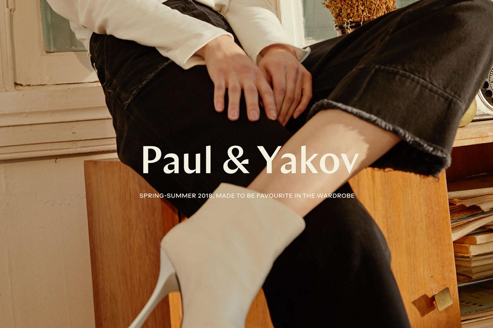 Paul & Yakov 时装品牌视觉VI形象设计欣赏-深圳VI设计1
