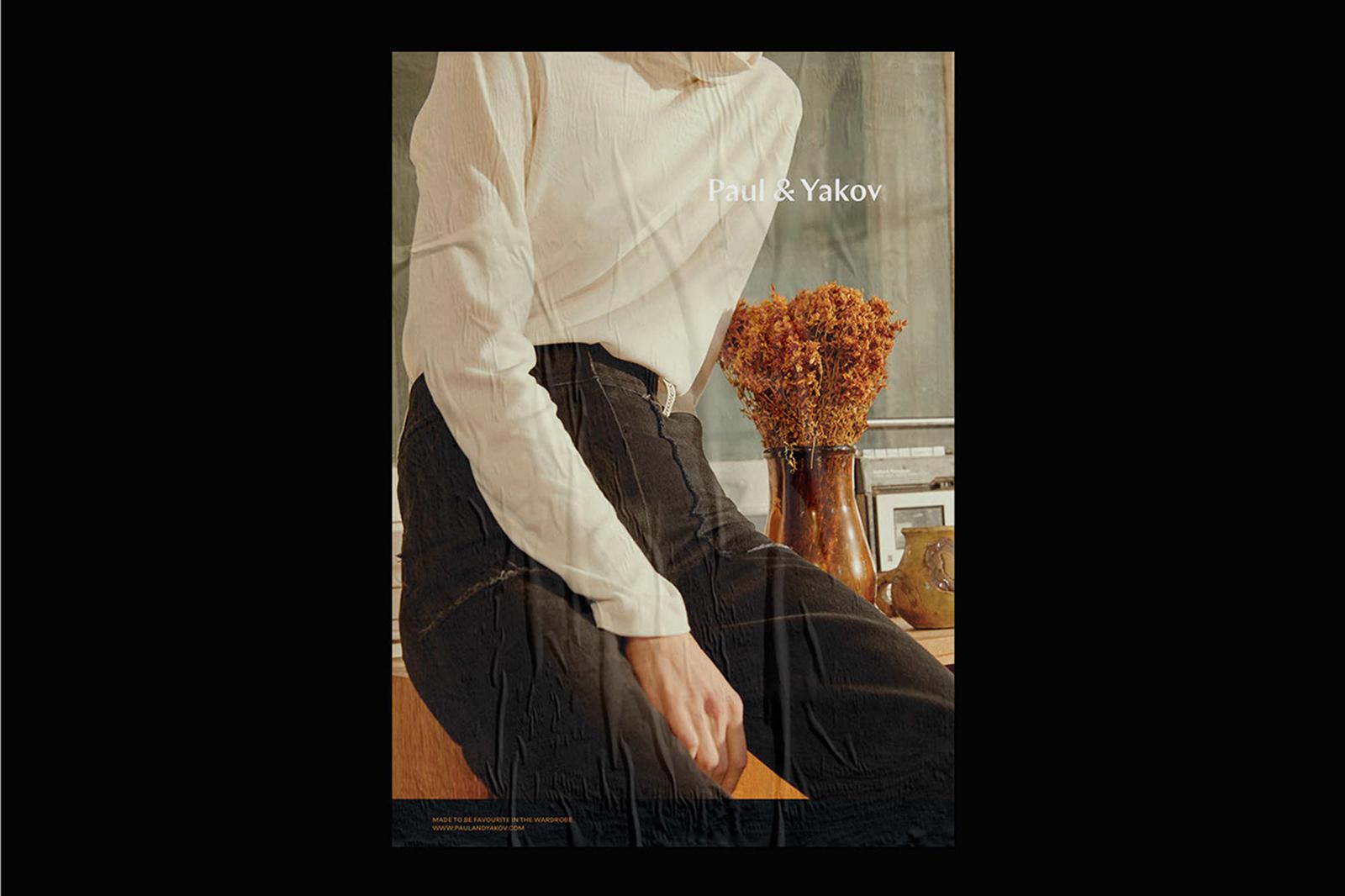 Paul & Yakov 时装品牌视觉VI形象设计欣赏-深圳VI设计5