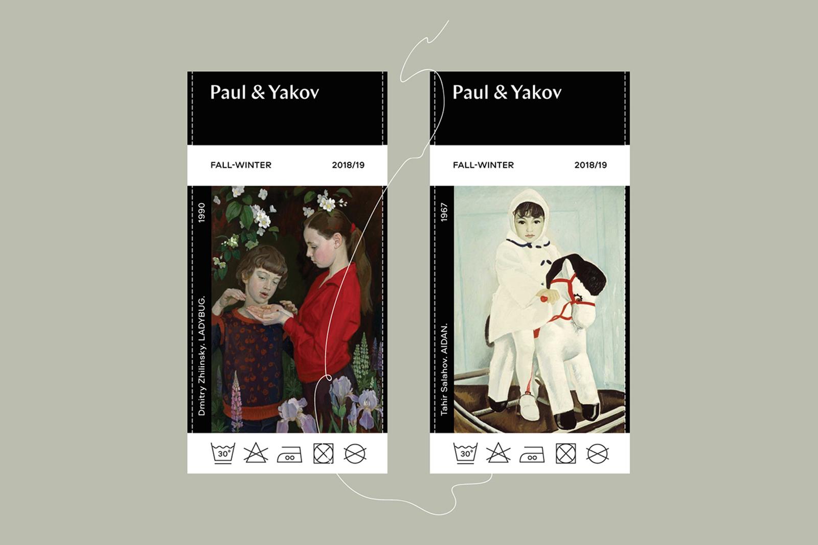 Paul & Yakov 时装品牌视觉VI形象设计欣赏-深圳VI设计13