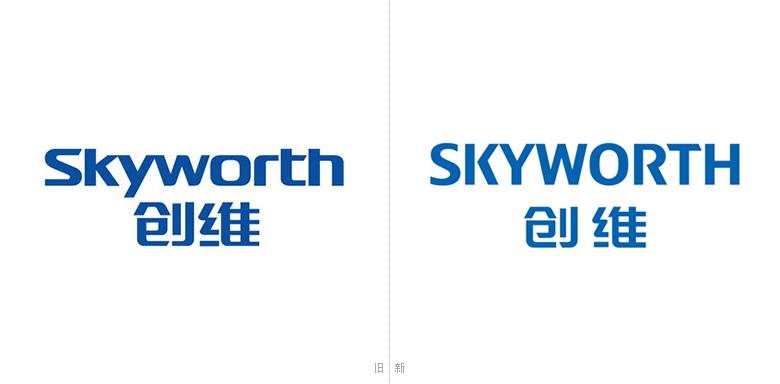 SKYWORTH创维集团启用全新品牌LOGO-深圳VI设计2