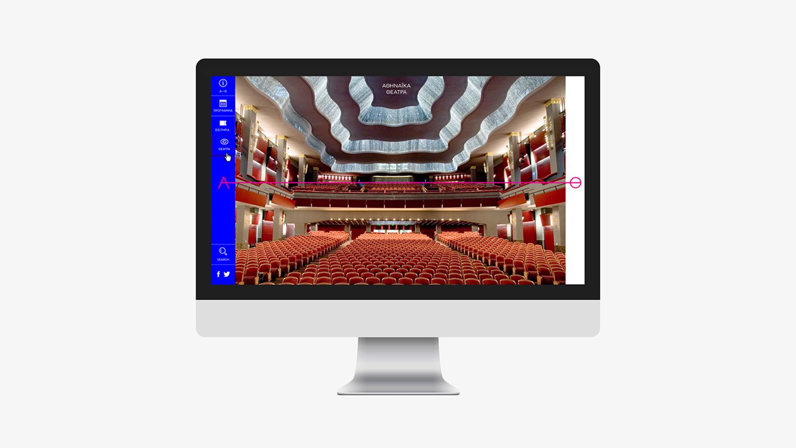Athenian Theaters雅典劇院品牌VIS視覺形象設計欣賞-VI設計公司