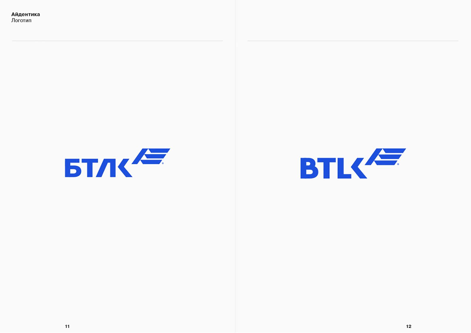 橙象精選:BTLC物流公司品牌形象設計欣賞6