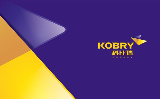 橙象13年品牌案例回顾,KOBRY科比瑞品牌形象设计-VI设计13