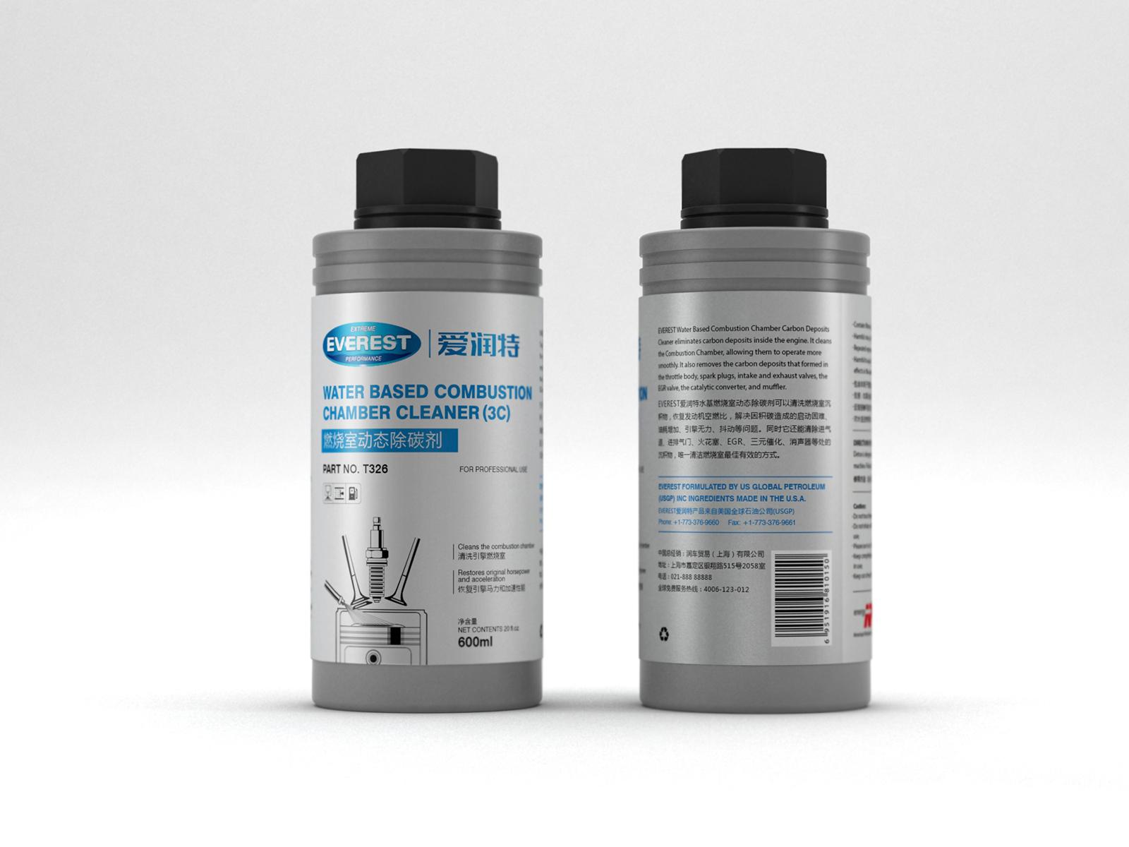 EVEREST爱润特汽车燃油品牌形象与包装-企业VI设计1
