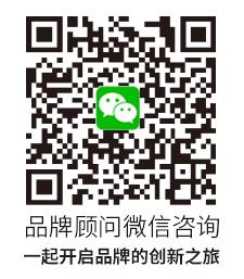 冰淇淋博物馆(MOIC)启用全新的品牌logo和VI设计-深圳VI设计