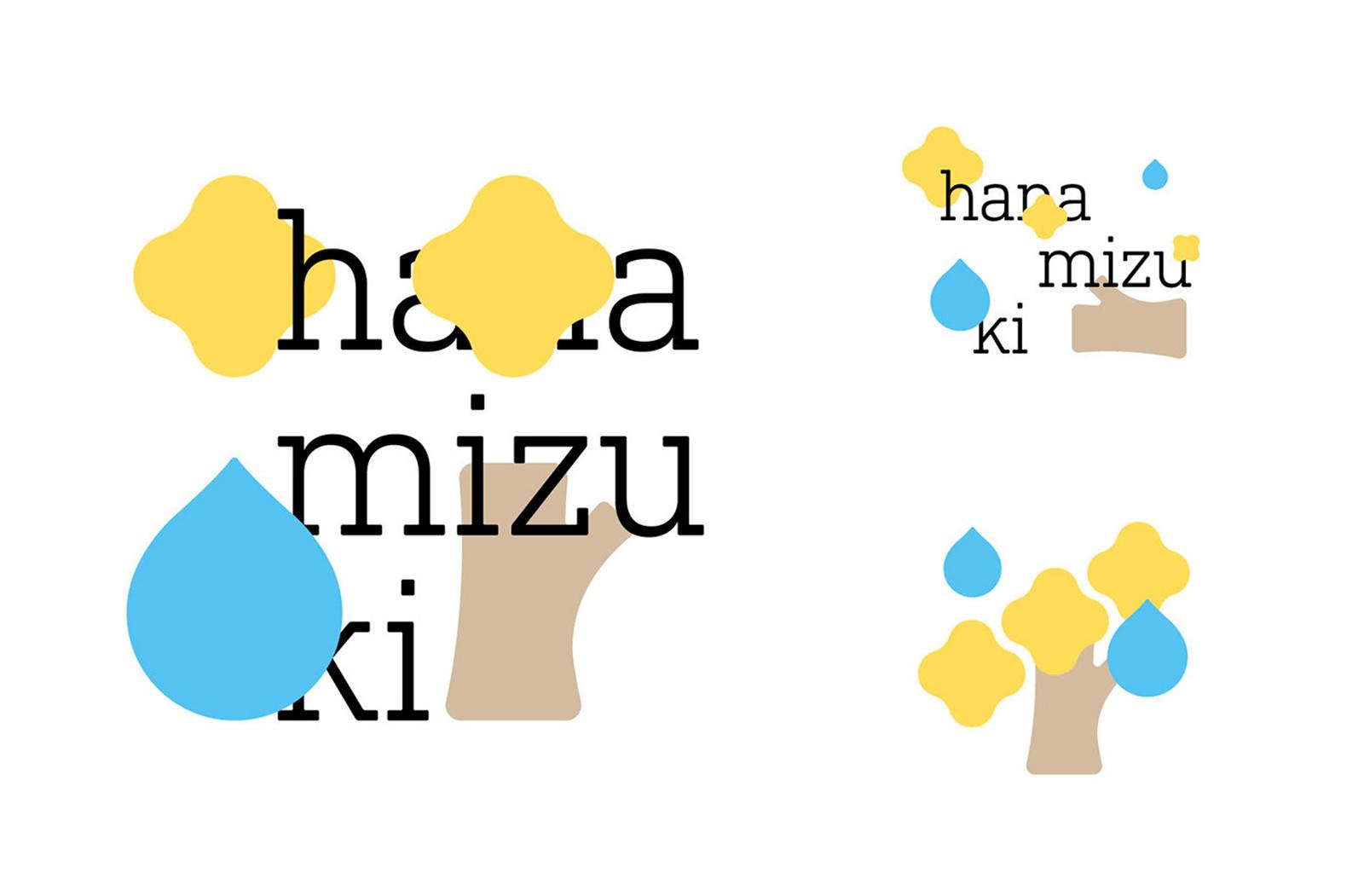 花水木居家清洁用品品牌形象设计欣赏-深圳VI设计5