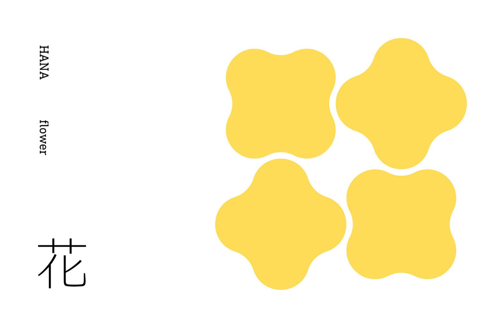 花水木居家清洁用品品牌形象设计欣赏-深圳VI设计6