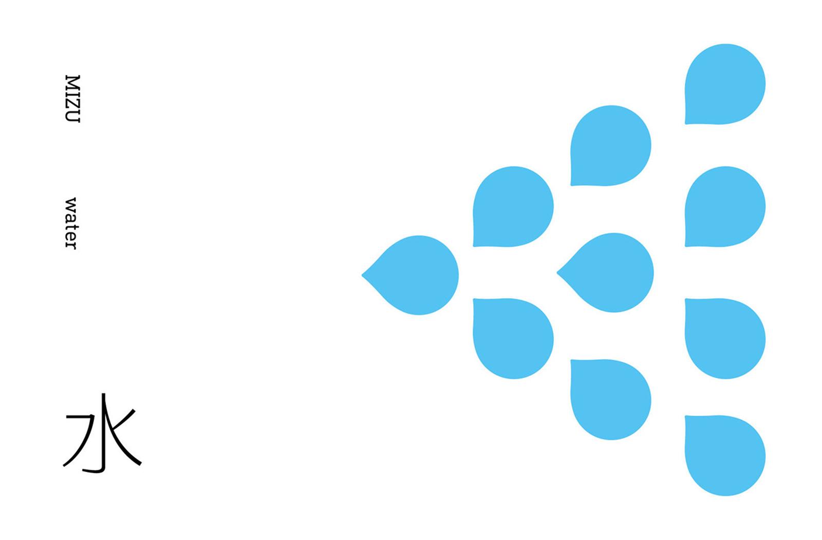 花水木居家清洁用品品牌形象设计欣赏-深圳VI设计7