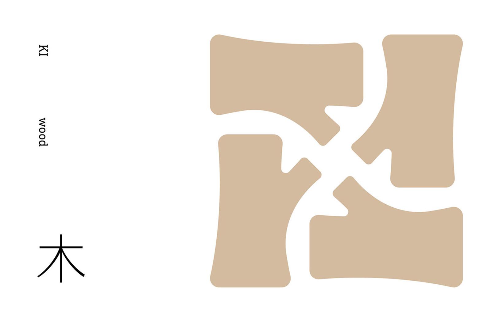 花水木居家清洁用品品牌形象设计欣赏-深圳VI设计8