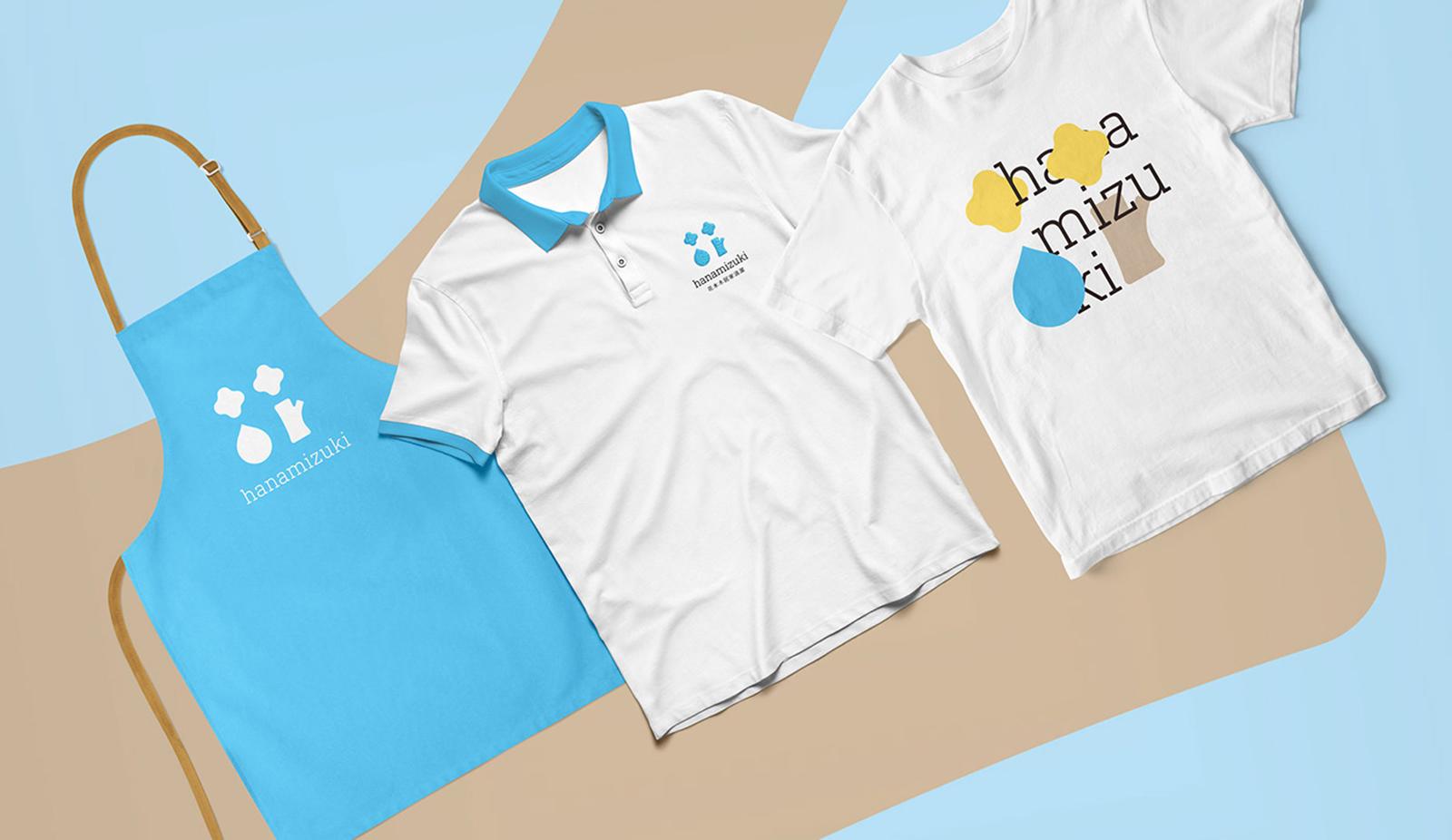 花水木居家清洁用品品牌形象设计欣赏-深圳VI设计14
