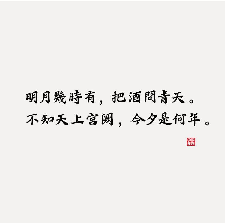 汉仪北魏写经体,字体下载链接!-深圳VI设计