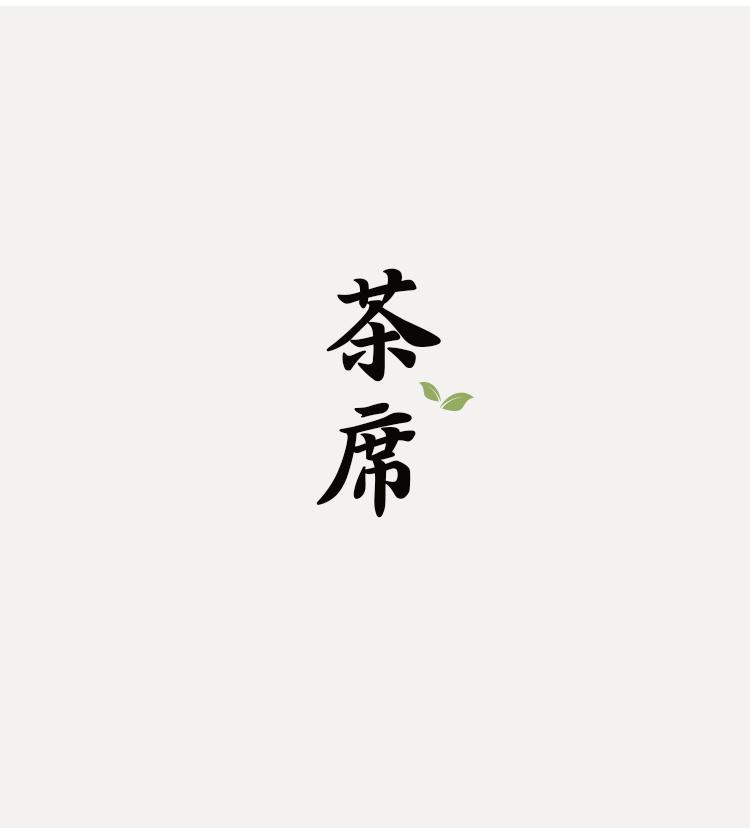 汉仪北魏写经体,字体下载链接!-深圳VI设计3
