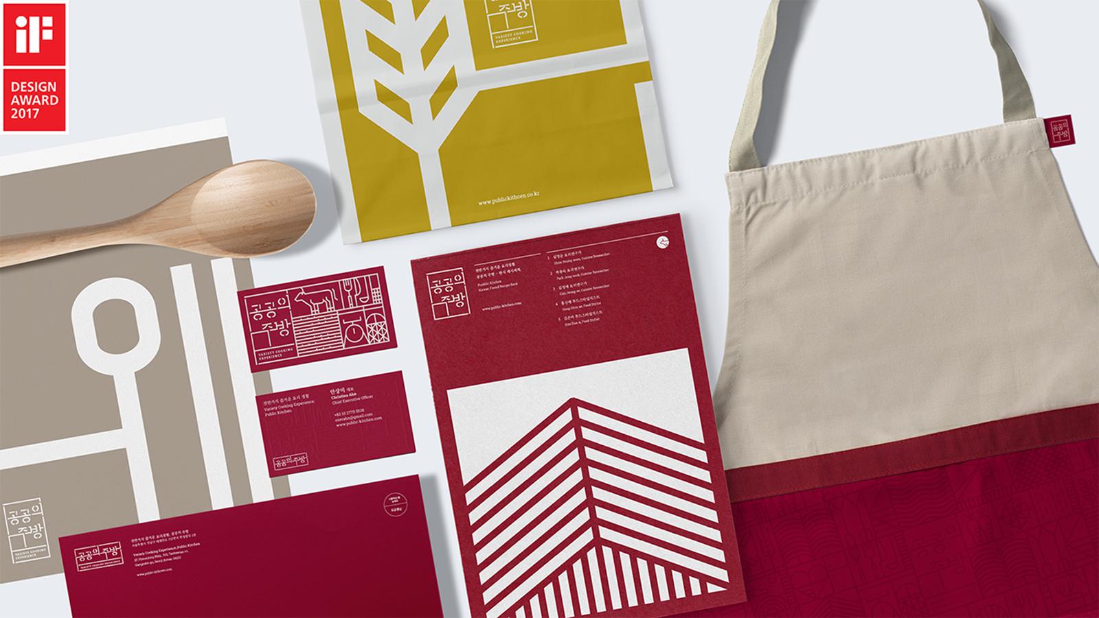 O2O烹饪模式,开放厨房品牌VIS视觉形象设计-深圳VI设计