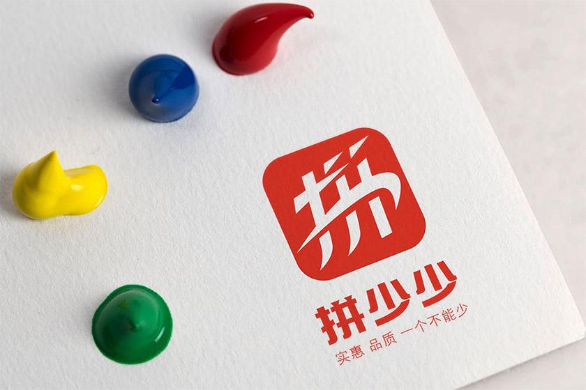 """社交电商平台""""拼少少""""发布形象,确认过眼神,是""""拼多多""""的家人!-深圳VI设计5"""