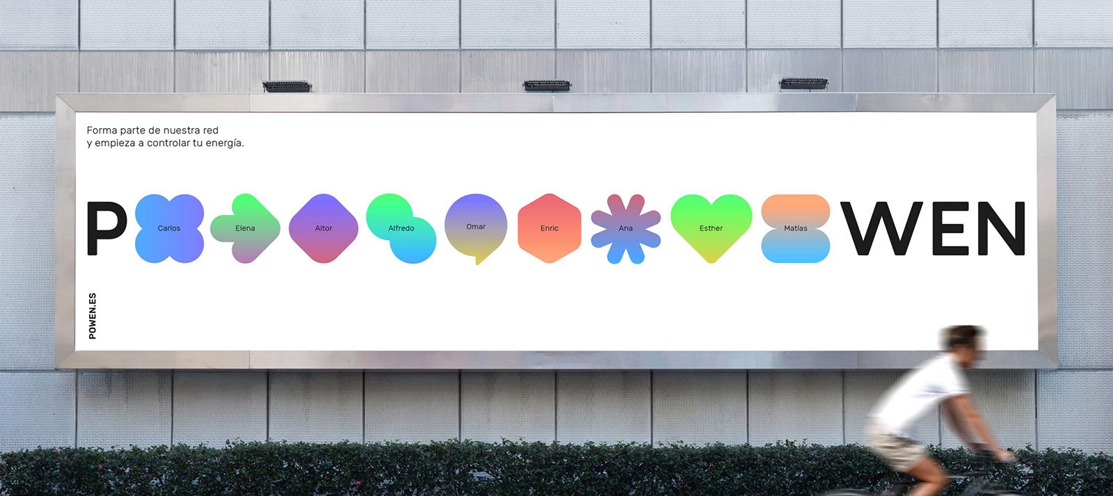 POWEN品牌全新視覺VI形象設計欣賞-VI設計8