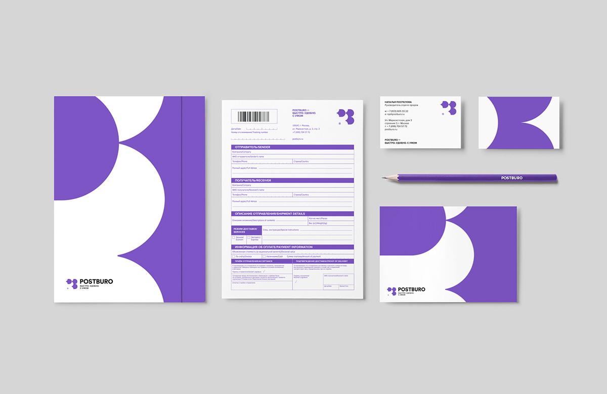 2套快递物流企业品牌VI形象设计欣赏-深圳VI设计10