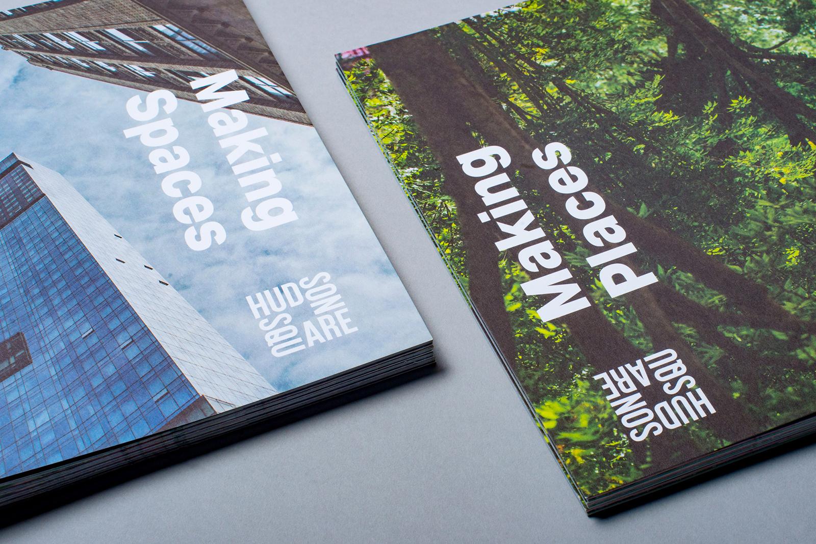 哈德逊广场启动新的标志和VI形象-深圳VI设计6
