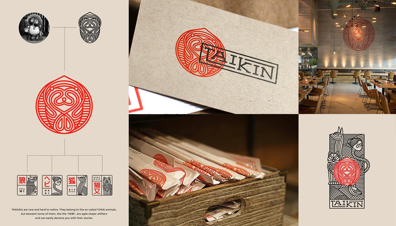Friday Likes 271 & Taikin两款品牌包装设计欣赏-深圳VI设计3