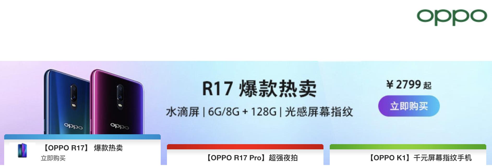 OPPO换新标志logo了!!全新形象,更加简洁!-深圳VI设计02