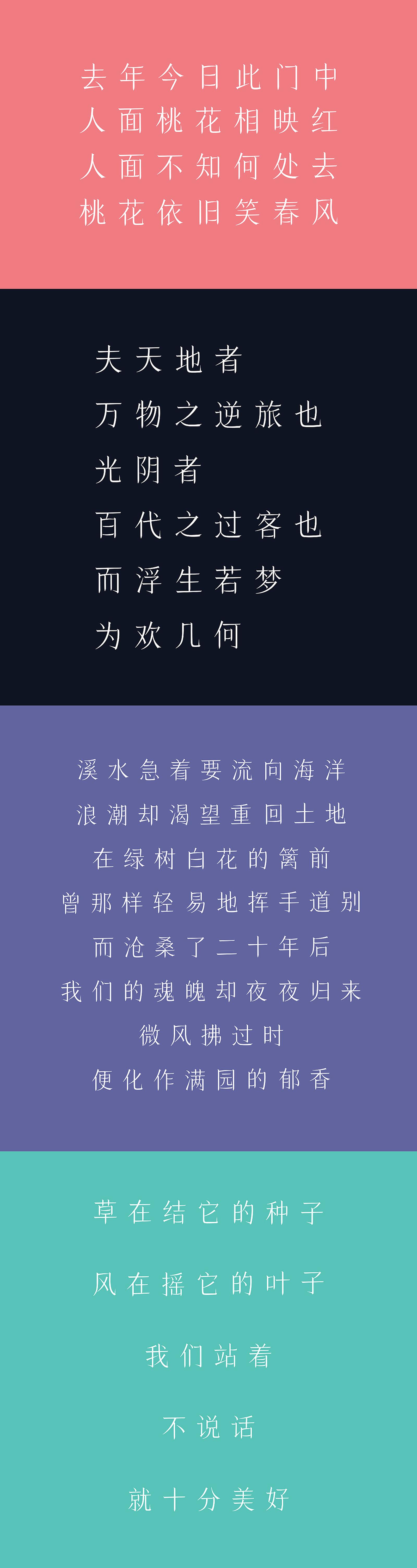 2019新字体:刘兵克春风体-深圳vi设计2