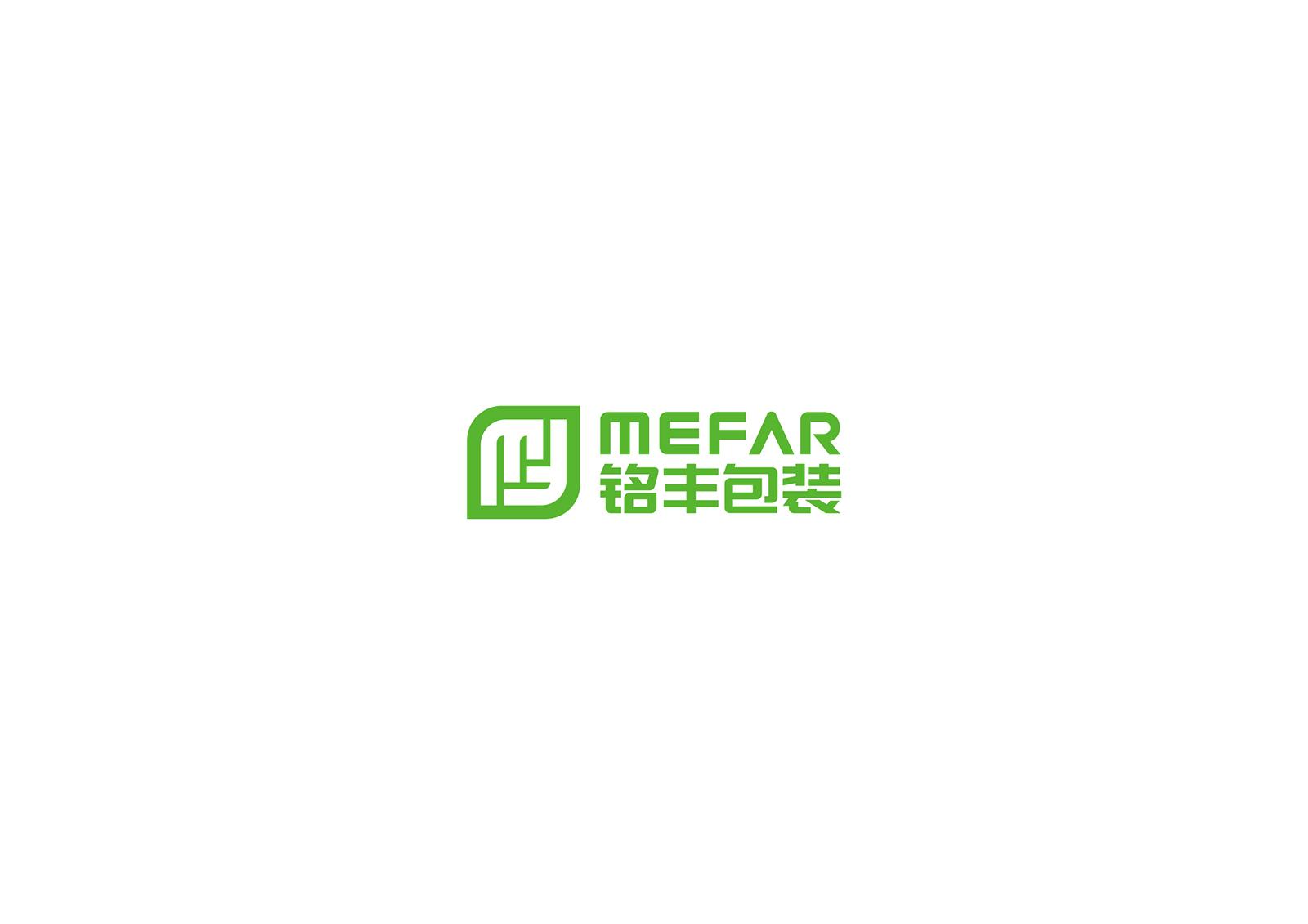 MEFAR铭丰包装品牌形象设计优化提升-深圳VI设计4