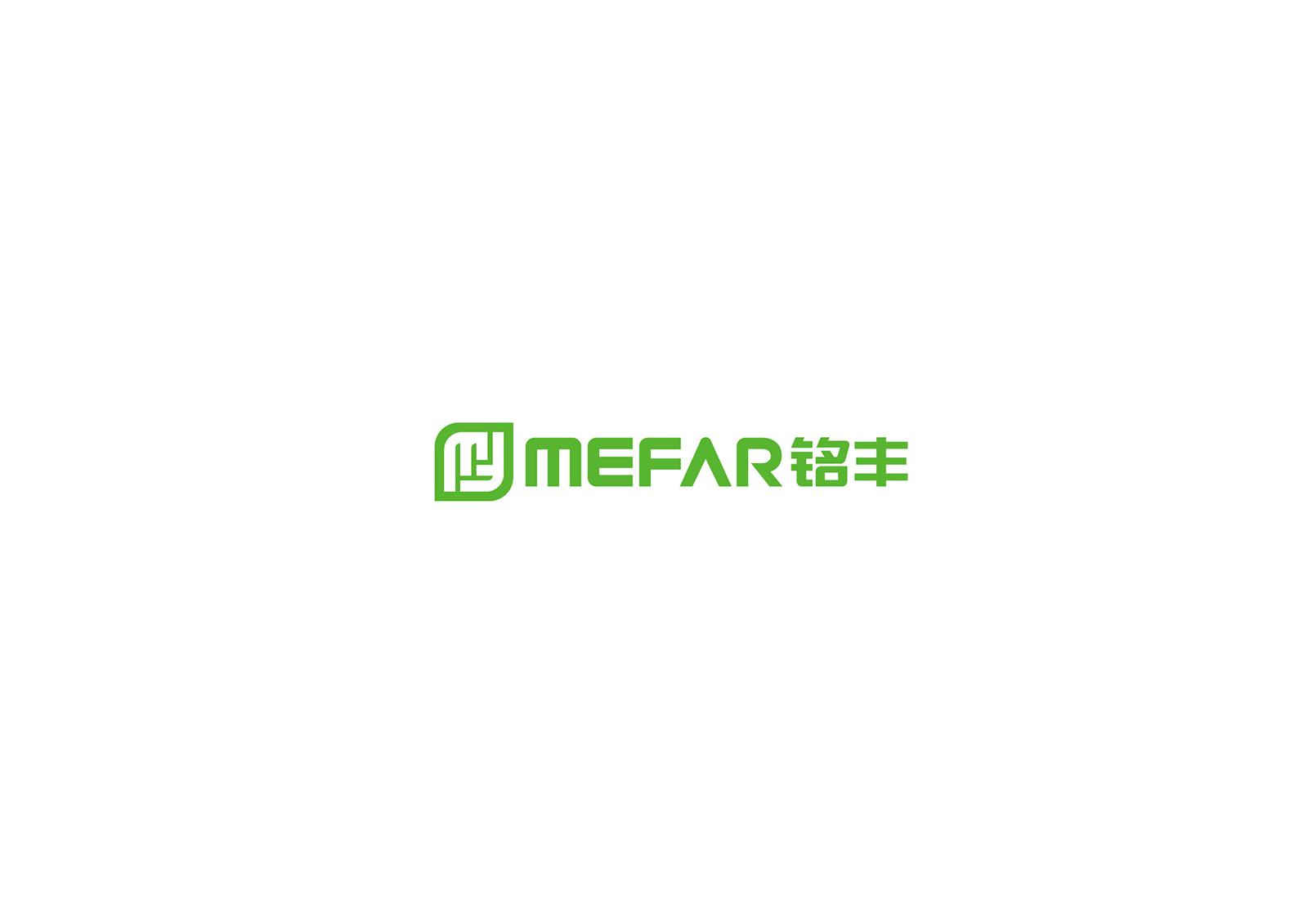 MEFAR铭丰包装品牌形象设计优化提升-深圳VI设计2