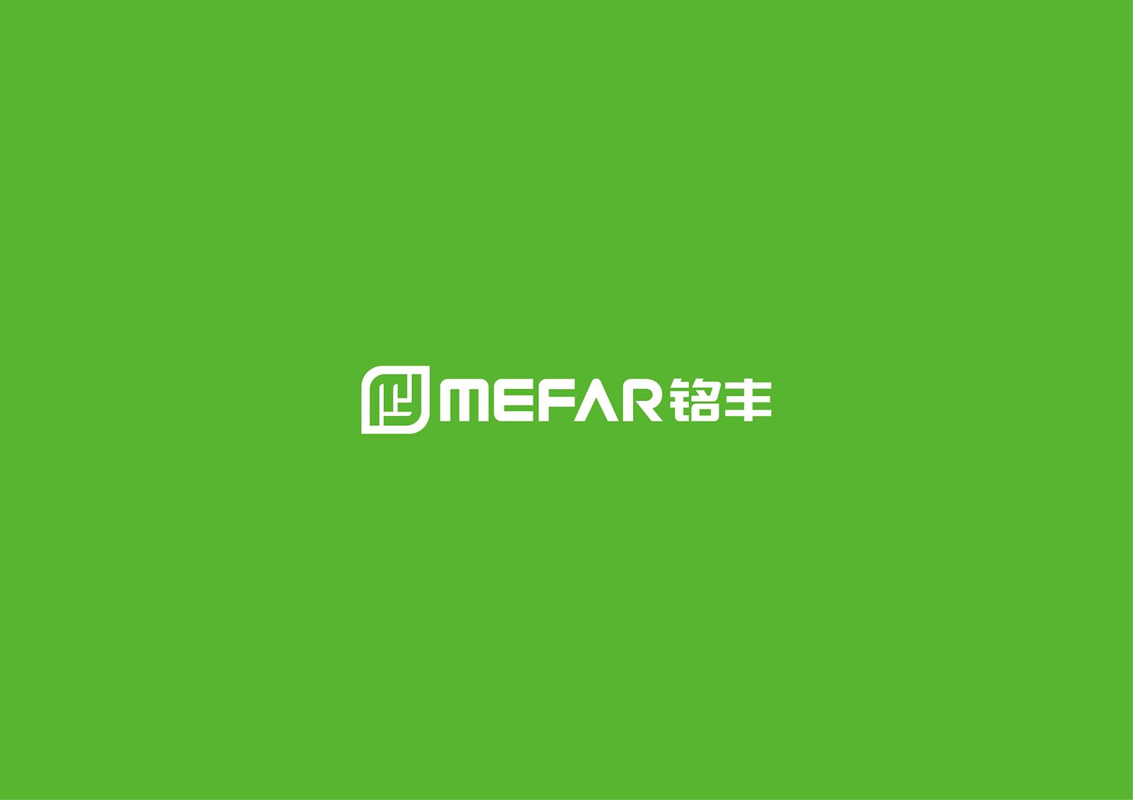 MEFAR铭丰包装品牌形象设计优化提升-深圳VI设计3