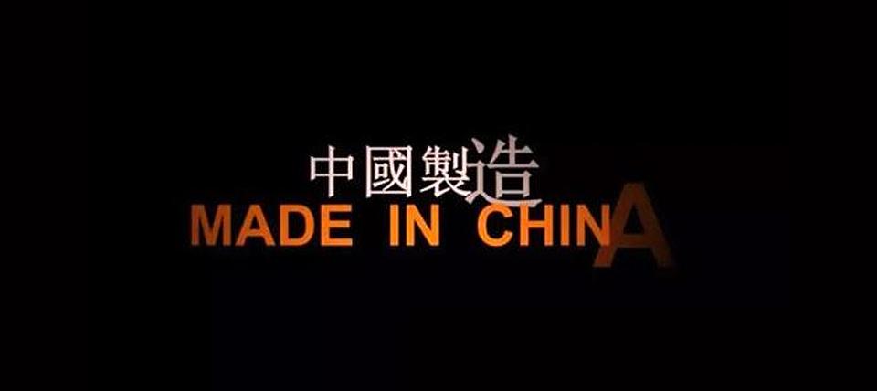 深圳品牌设计文章分享,品牌梦就是中国梦!-深圳VI设计
