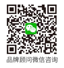 企业VI设计,深圳VI设计,机构品牌设计欣赏