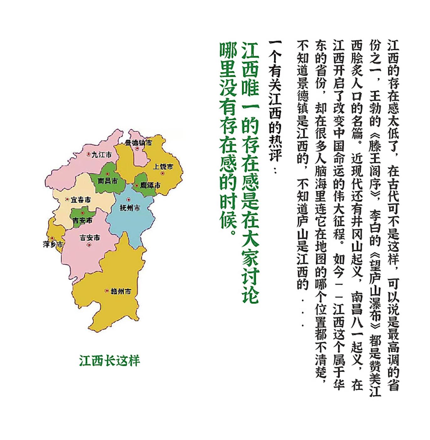 黄煜臣江西拙楷体免费商用附下载方式-深圳VI设计2