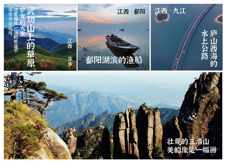 黄煜臣江西拙楷体免费商用附下载方式-深圳VI设计3