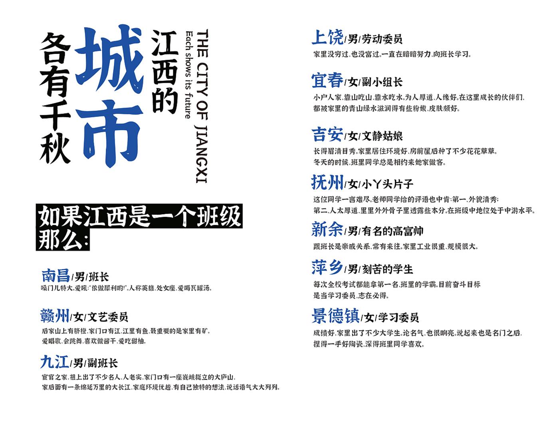 黄煜臣江西拙楷体免费商用附下载方式-深圳VI设计4