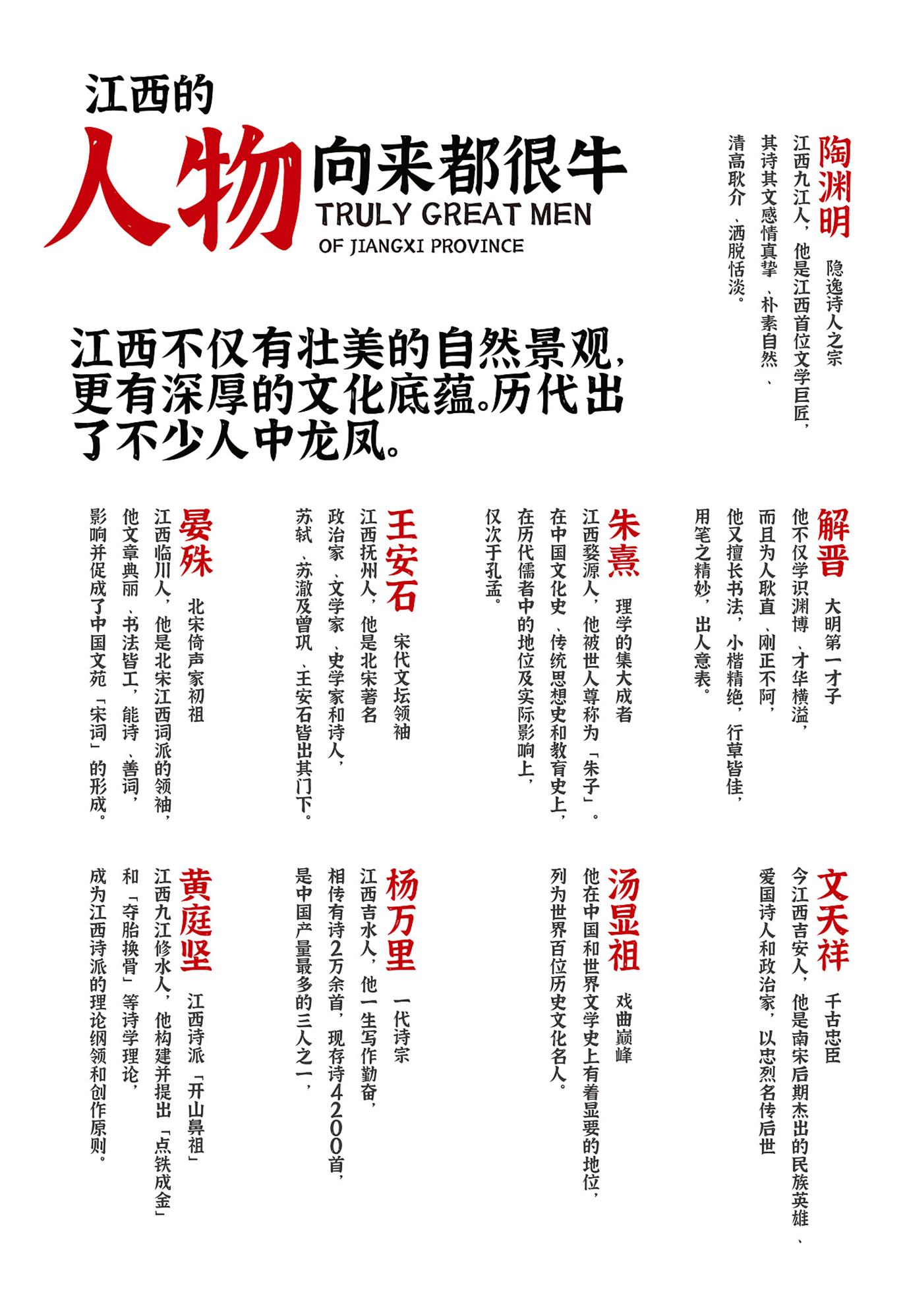 黄煜臣江西拙楷体免费商用附下载方式-深圳VI设计5