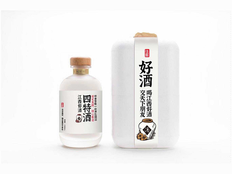 黄煜臣江西拙楷体免费商用附下载方式-深圳VI设计8