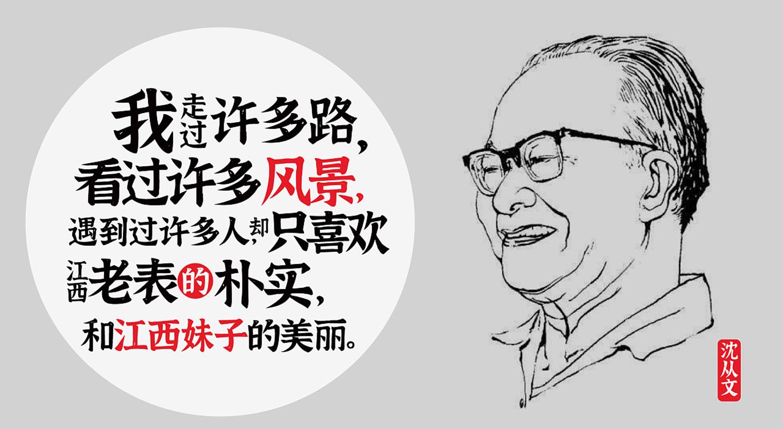 黄煜臣江西拙楷体免费商用附下载方式-深圳VI设计13