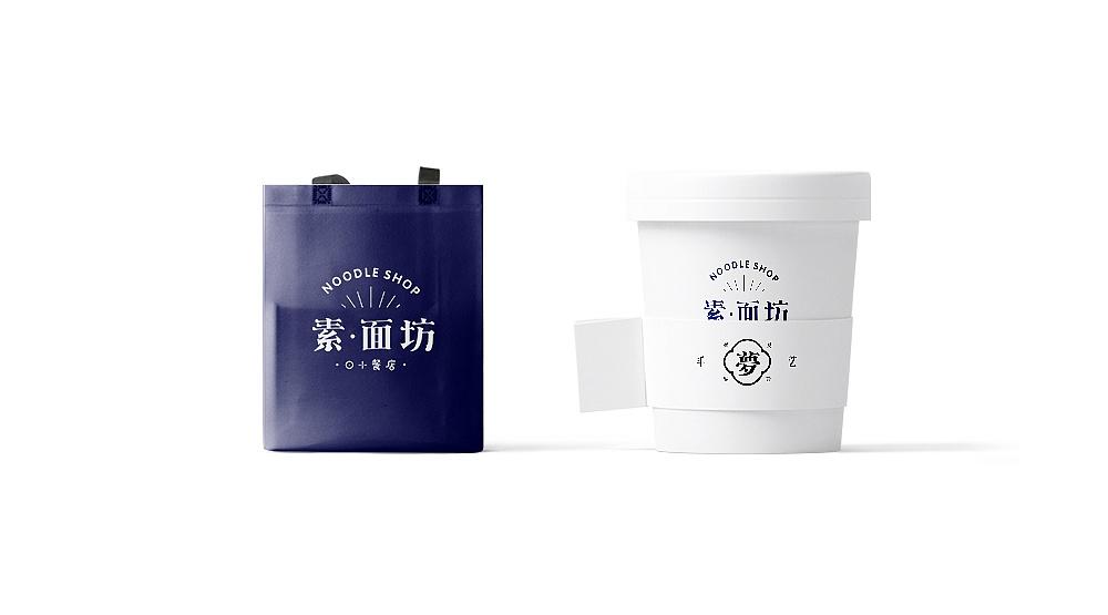 方正见倩染体附下载地址-深圳VI设计10