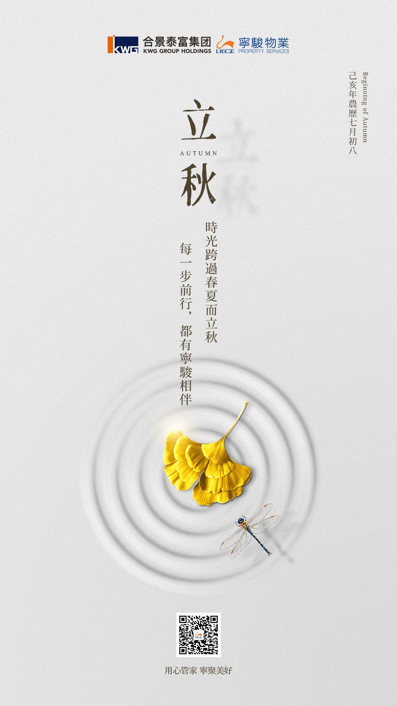 凌東齊伋體下載 - 免費商用,另附下載地址-深圳VI設計4