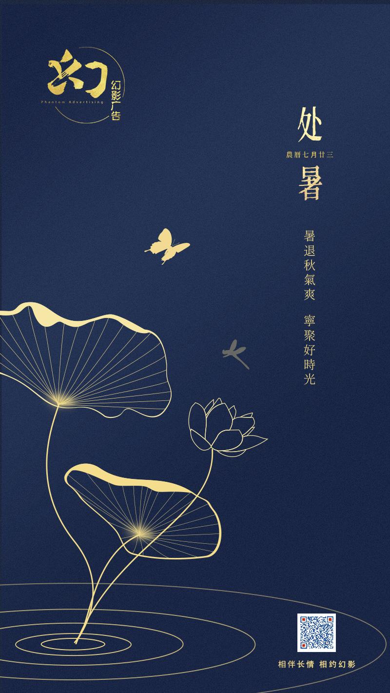 凌東齊伋體下載 - 免費商用,另附下載地址-深圳VI設計5